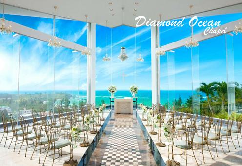 diamond-ocean
