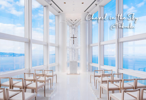 CHAPEL-in-the-Sky