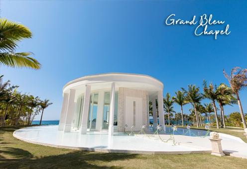 Grand-Bleu-Chapel