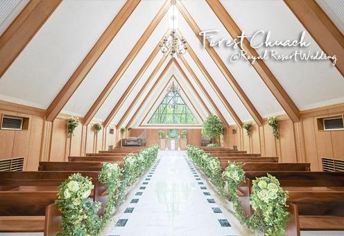 Royal-Resort-Wedding